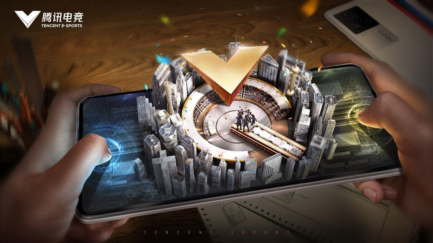 马晓轶:电竞是最早成型、最具规模的超级数字场景