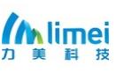 北京力美科技有限公司