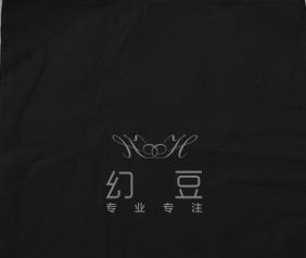浙江幻豆网络科技有限公司