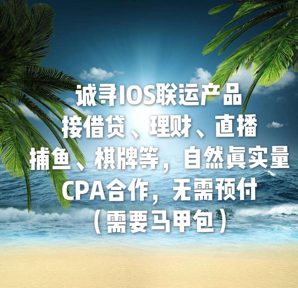 杭州赛腾网络技术有限公司