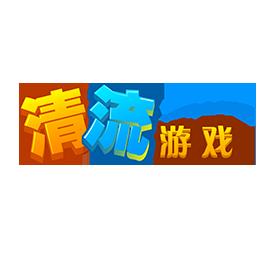 深圳市清流网络科技有限公司