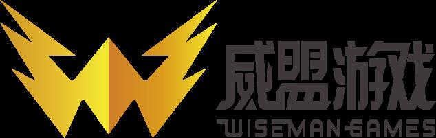 威盟游戏(深圳)有限公司