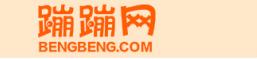 易特旺旺网络科技有限公司