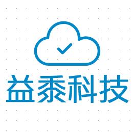 上海益黍信息科技有限公司