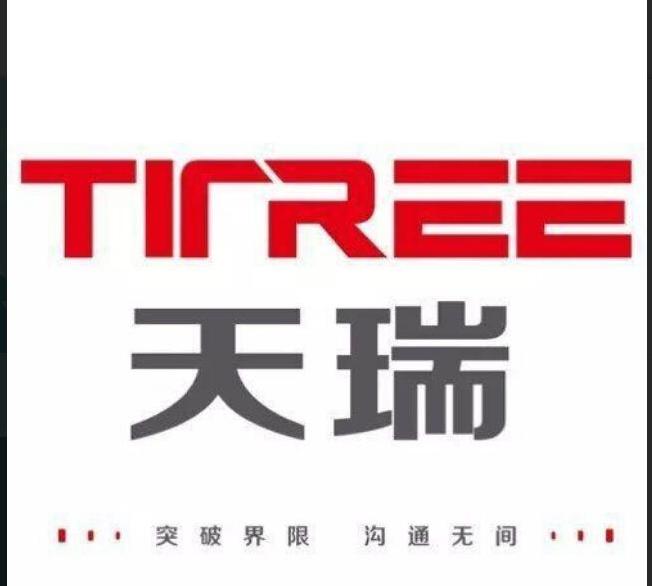 安徽天瑞信息技术有限公司