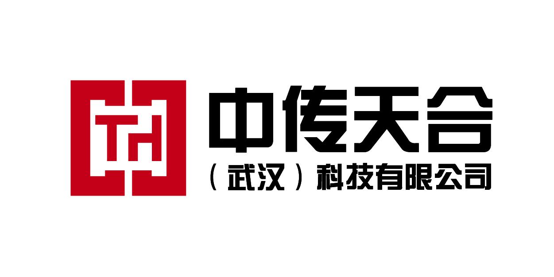 深圳中传天合科技有限公司