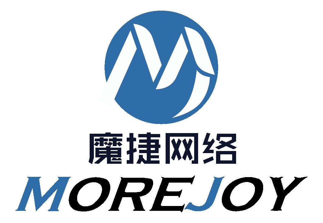 深圳市魔捷网络有限公司