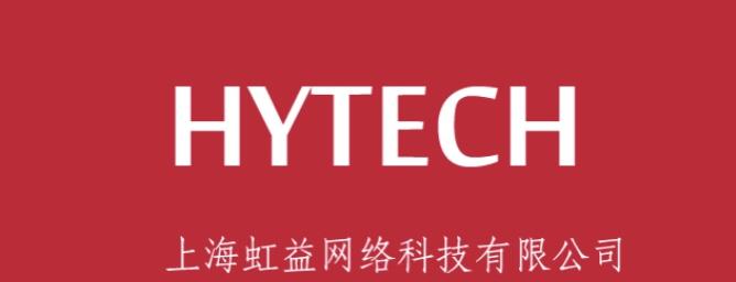 上海虹益网络科技有限公司