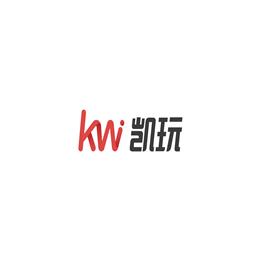 深圳市凯玩互动娱乐有限公司