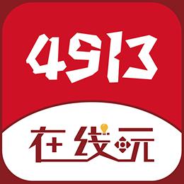深圳市天天乐文化传媒有限公司