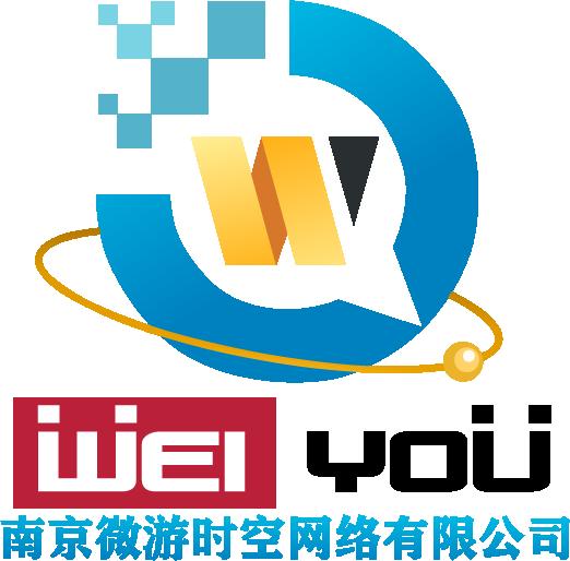 南京微游时空网络科技有限公司