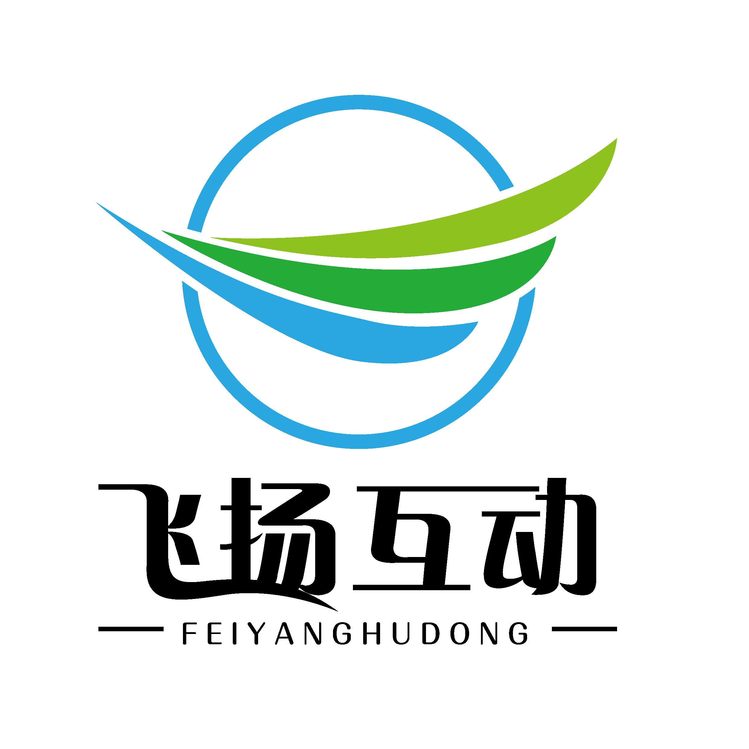 河南飞扬互动信息科技有限公司