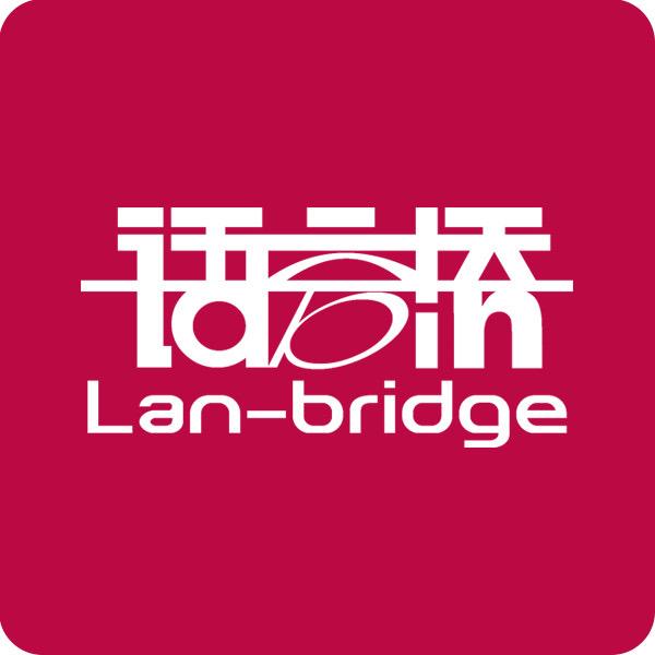 四川语言桥信息技术有限公司