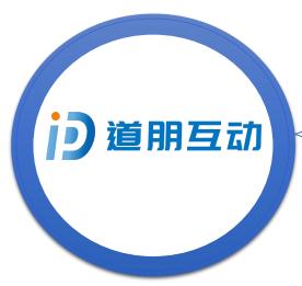 河南道朋互动网络科技有限公司