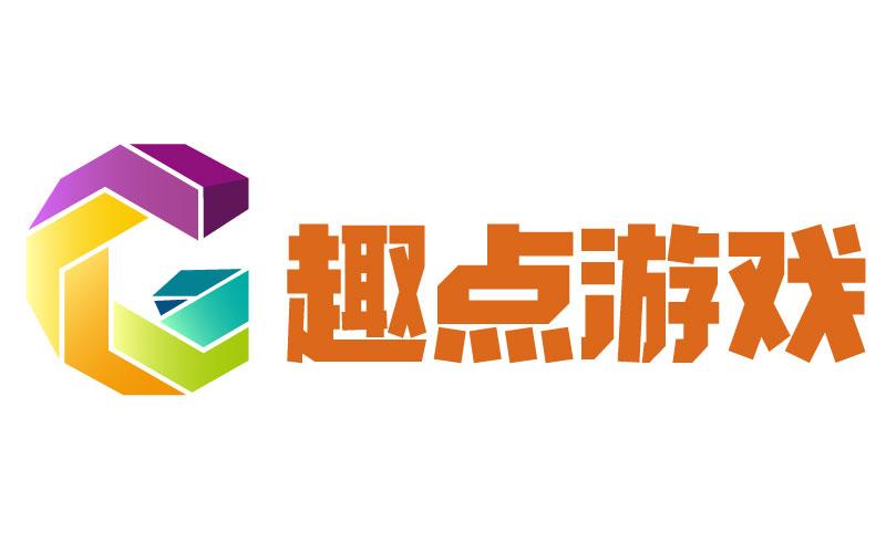 北京趣点天下科技有限公司