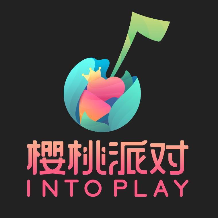 广州樱桃派对文化发展有限公司