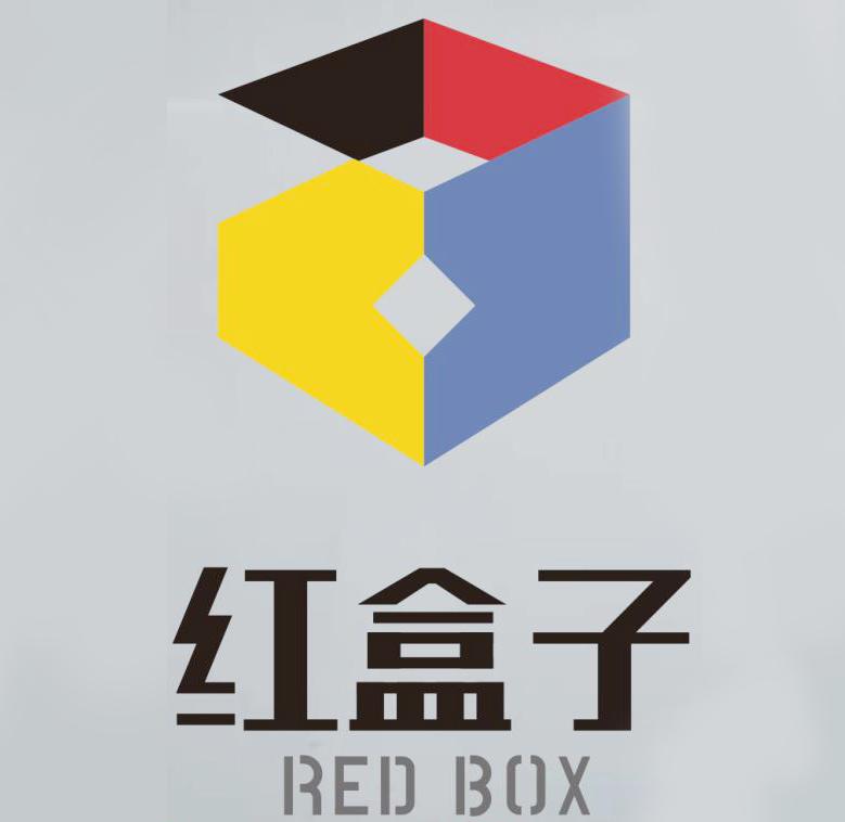 成都红盒子科技有限公司