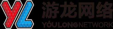 福建游龙网络科技有限公司