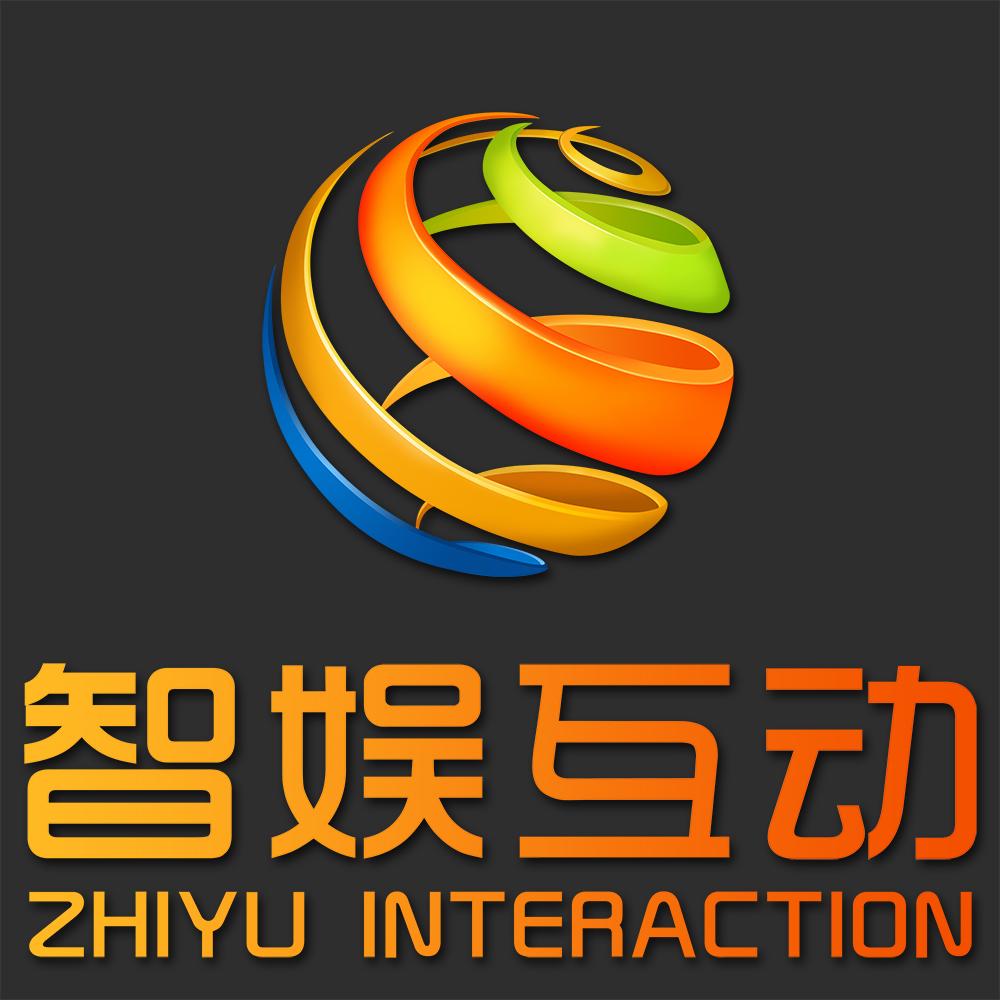 厦门智娱互动网络科技有限公司