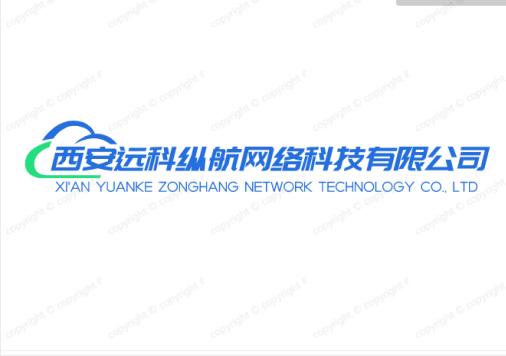 西安远科纵航网络科技有限公司