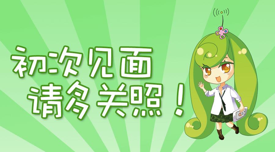 二次元游戏社区咕噜咕噜参战CP17,约起!