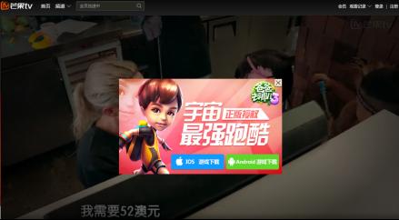 《爸爸去哪儿3》手游正式上线芒果TV平台