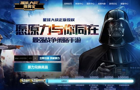《Star Wars:指挥官》荣登港澳台地区免费榜Top3