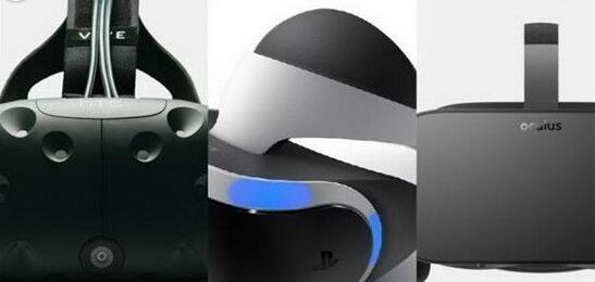 三大虚拟现实VR头盔 到底谁的更值得买