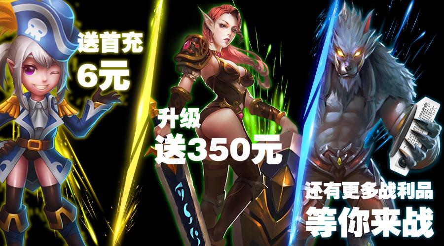 经典回归 魔兽风手游《乱舞魔兽》今日于BDgames手游平台首发