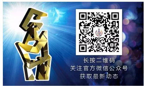 CGDA评委王世颖专访:鼓励创意扶持精品