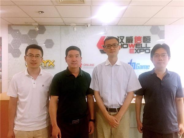 汉威信恒联手红演圈打造中国娱乐直播大奖,2017ChinaJoy同期推出eLive颁奖盛典