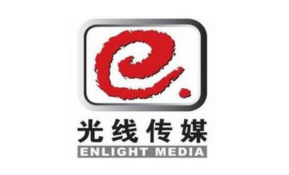 热锋网络两年未实现业绩承诺 欠光线1.36亿现金补偿款