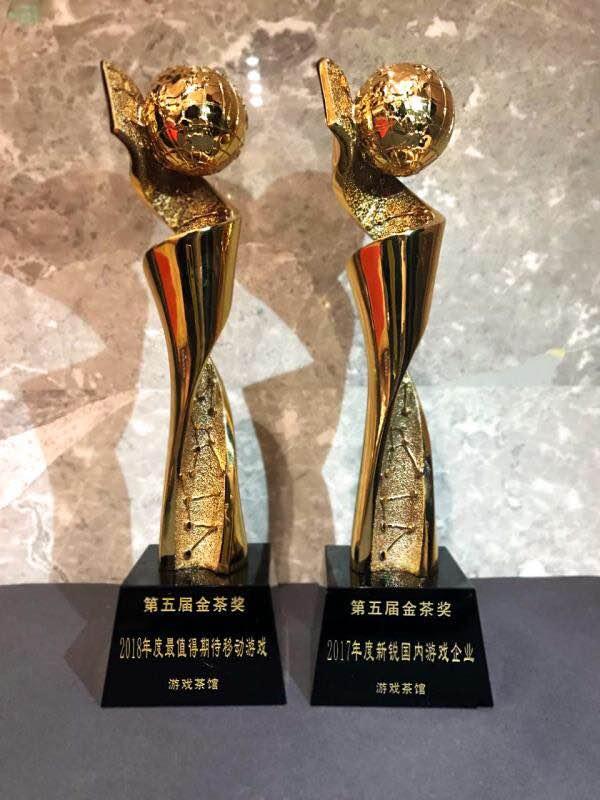 凯撒文化捷报频传 喜获金茶奖双项大奖