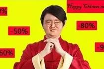瞄准压岁钱 各PC数字游戏渠道春节促销盘点