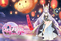 《幻刃录》3月2日双服开启 海量福利送不停!
