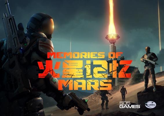 《Memories of Mars》登陆斗鱼嘉年华   开放世界+多人在线生存沙盒现场演示