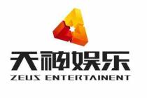 天神娱乐2018年上半年营收12.34亿元  同比下降22.34%
