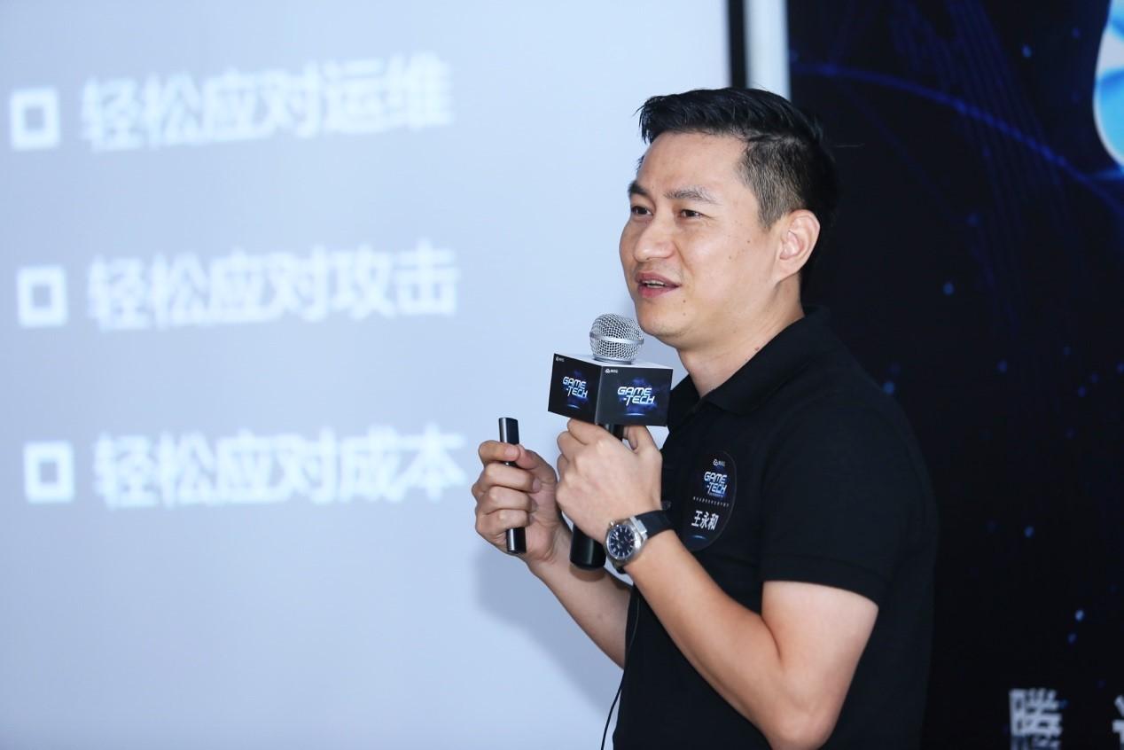 聚焦小游戏,腾讯云Game-Tech技术沙龙北京站完美落幕