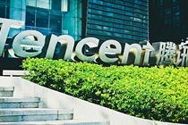 腾讯股价11月上涨近17% 重回300港元 大投行纷纷上调预期