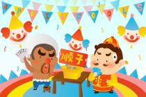 微信小游戏2018年盘点  7000多款产品争夺60亿的市场