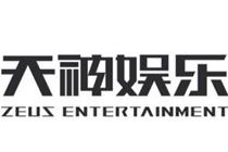 天神娱乐商誉爆雷 预亏损73亿,总市值才44亿