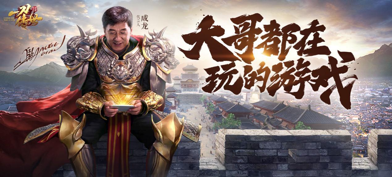 《一刀传世》领衔春节档,37手游如何做到爆款频出?