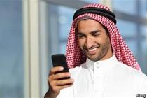 【中国出海秀】《PUBG Mobile》在土耳其的收入反超沙特
