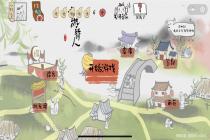 《音游诗人》:一款国风音乐创意小游戏的诞生与DIY编辑器探索丨创造者
