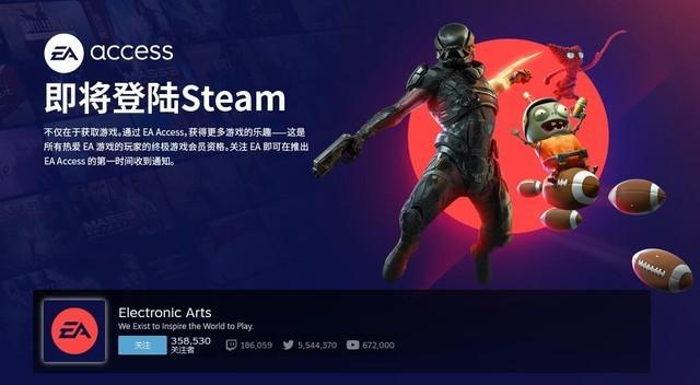 XGP附体 EA会员订阅服务即将登陆Steam