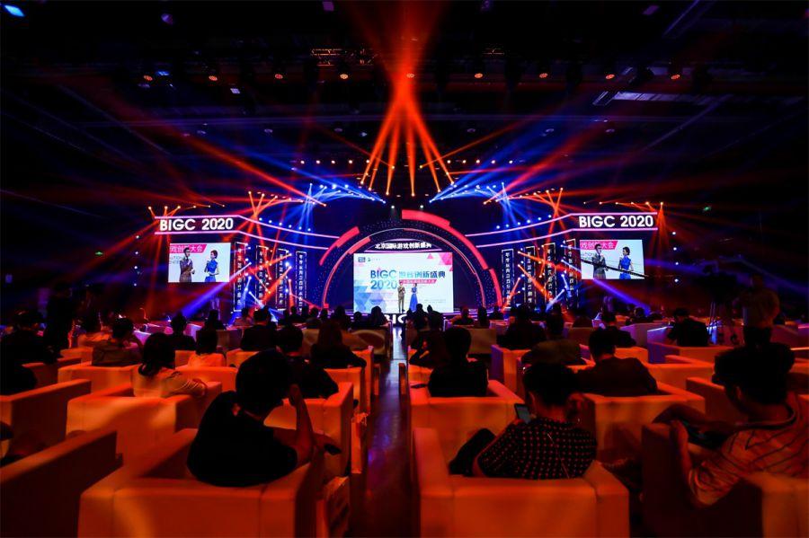 BIGC2020北京国际游戏创新盛典成功举办