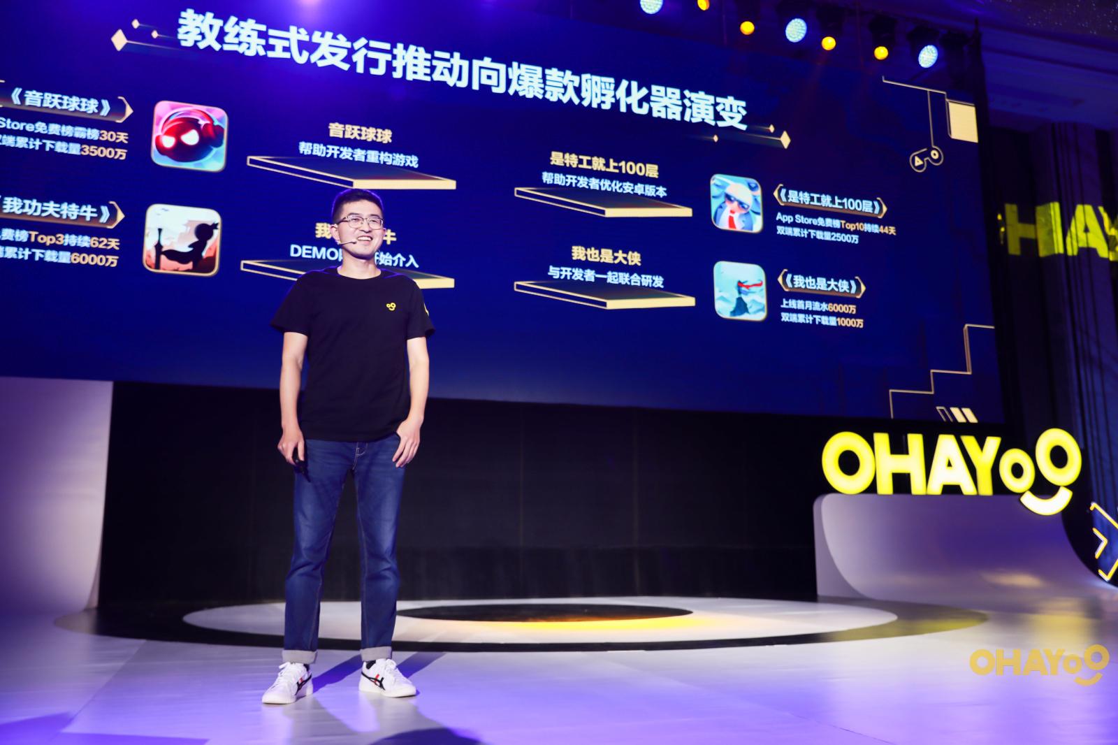 Ohayoo孙丁:从爆款收割机到爆款孵化器