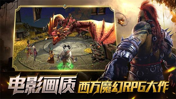 5000万玩家的共同选择,《突袭:暗影传说》即将登陆中国市场