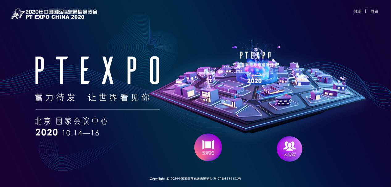 北京龙图智库科技有限公司《金庸群侠传online》团队参评2020 CGDA