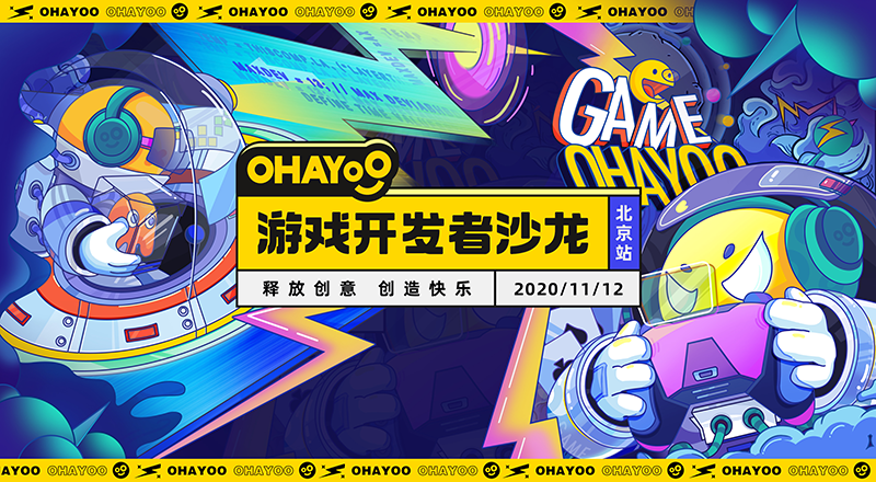 与Ohayoo解锁休闲游戏无限可能,小成本如何撬动百亿市场